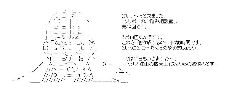 aa_20151002_02.jpg