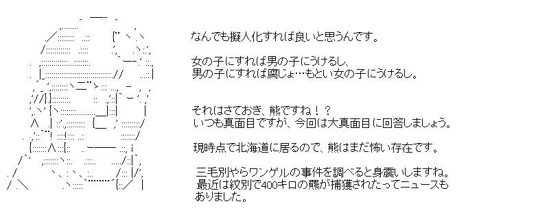 aa_20151002_04.jpg