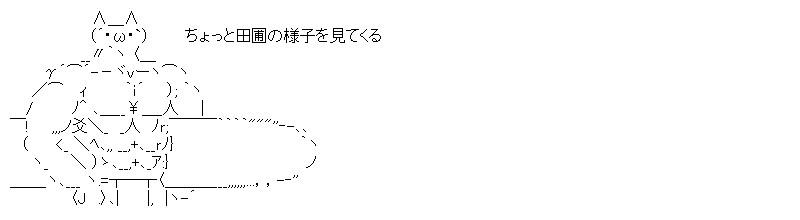 aa_20151003_04.jpg