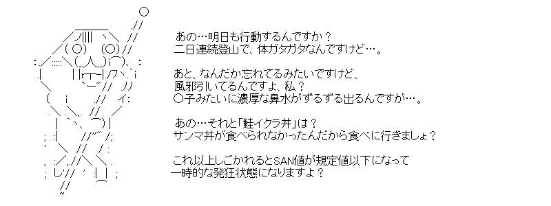 aa_20151006_01.jpg