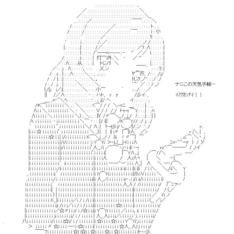aa_20151007_01.jpg