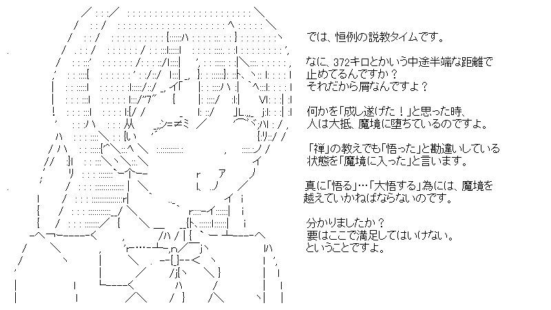 aa_20151007_04.jpg