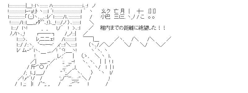 aa_20151007_05.jpg