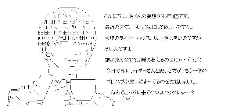 aa_20151008_02.jpg