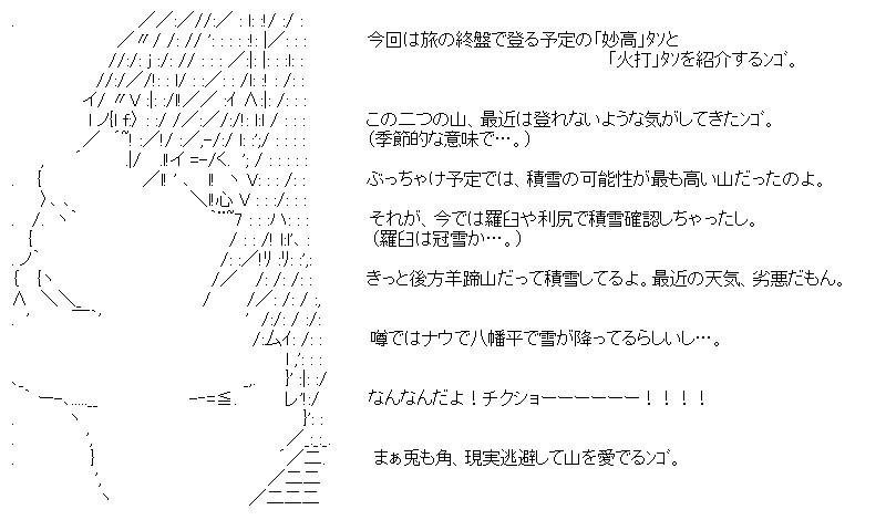 aa_20151008_03.jpg