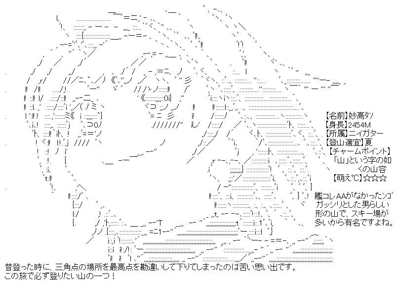 aa_20151008_04.jpg