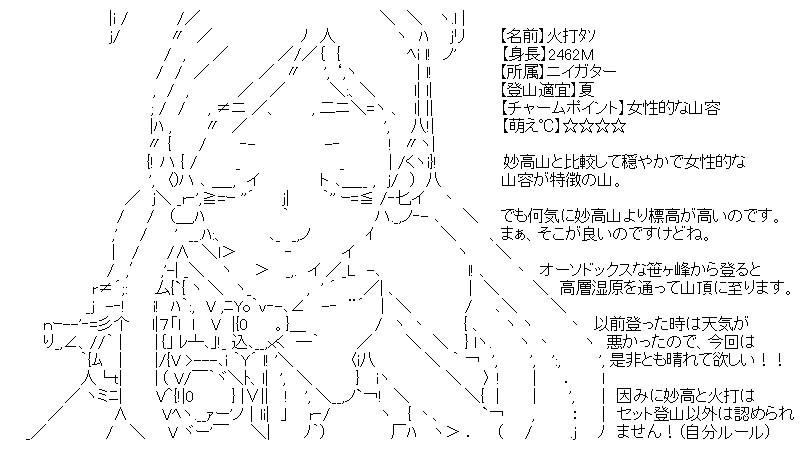 aa_20151008_05.jpg