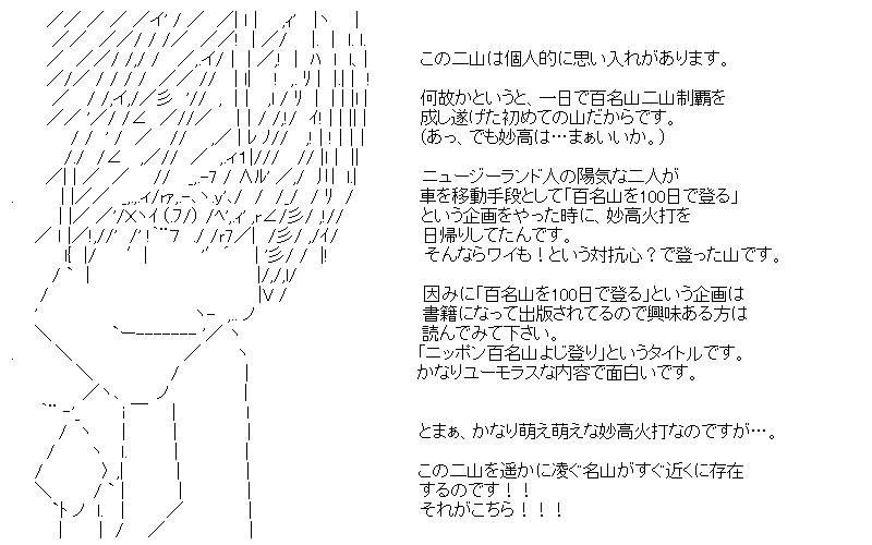 aa_20151008_06.jpg