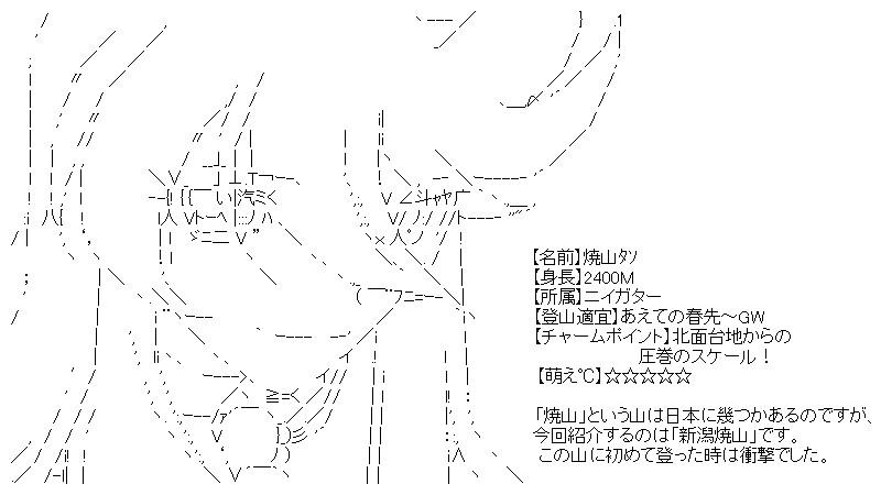 aa_20151008_07.jpg