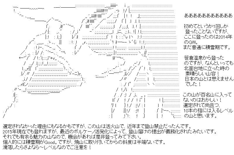 aa_20151008_08.jpg