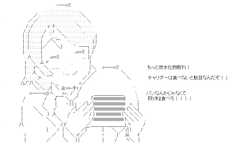 aa_20151010_04.jpg