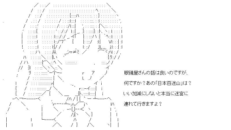 aa_20151011_03.jpg