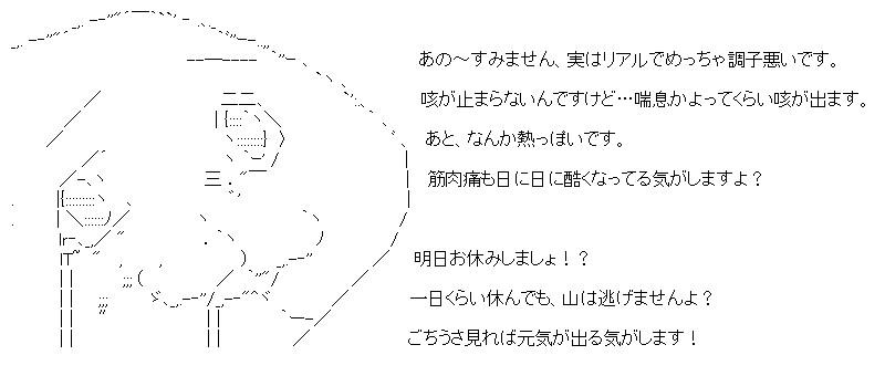aa_20151015_01.jpg