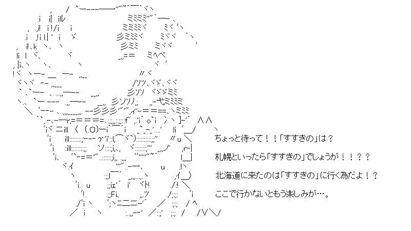 aa_20151016_01.jpg