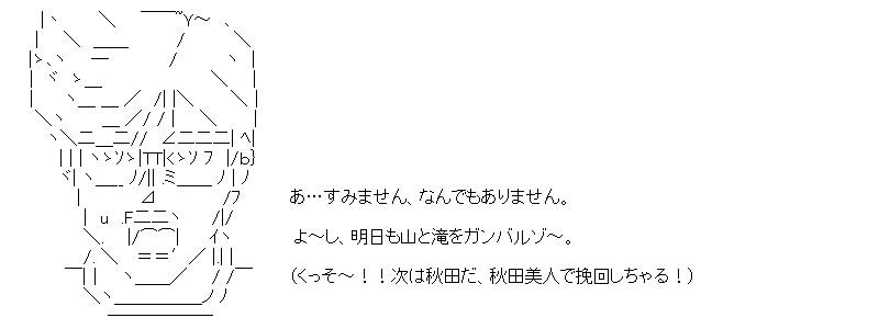 aa_20151016_03.jpg