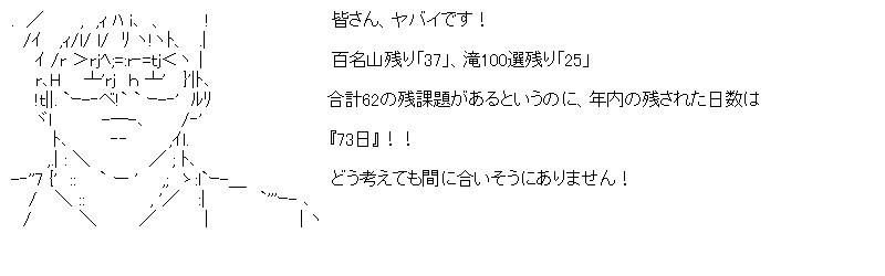 aa_20151017_02.jpg