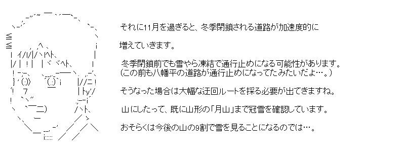 aa_20151017_03.jpg