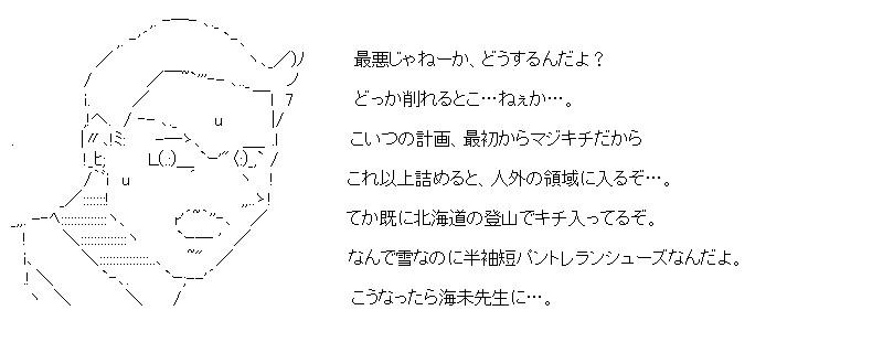 aa_20151017_04.jpg