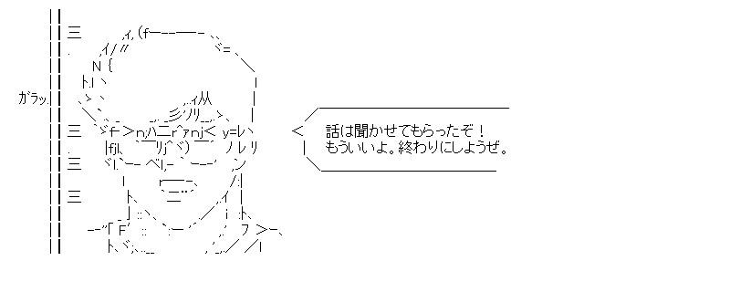 aa_20151017_05.jpg