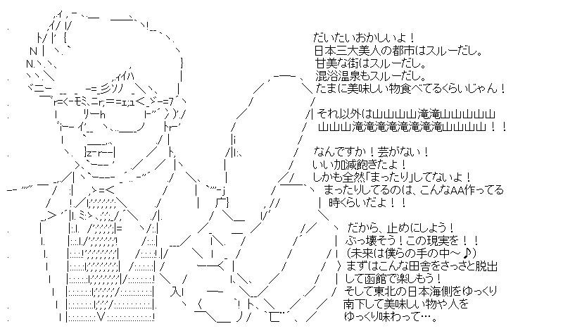 aa_20151017_07.jpg