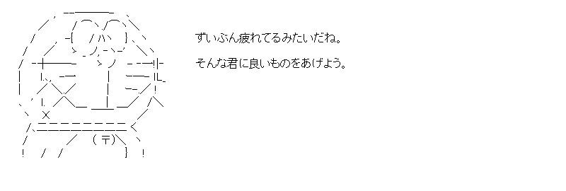 aa_20151017_11.jpg