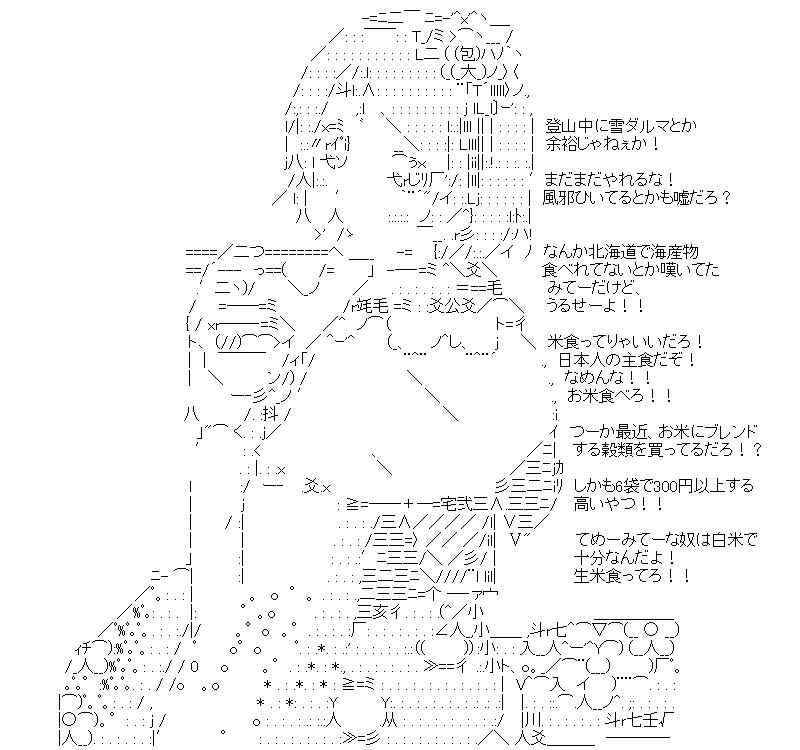 aa_20151018_03.jpg