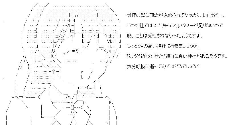 aa_20151019_02.jpg