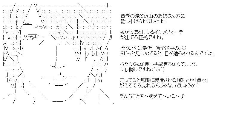 aa_20151020_01.jpg