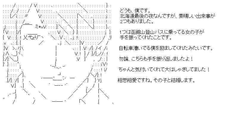 aa_20151021_03.jpg