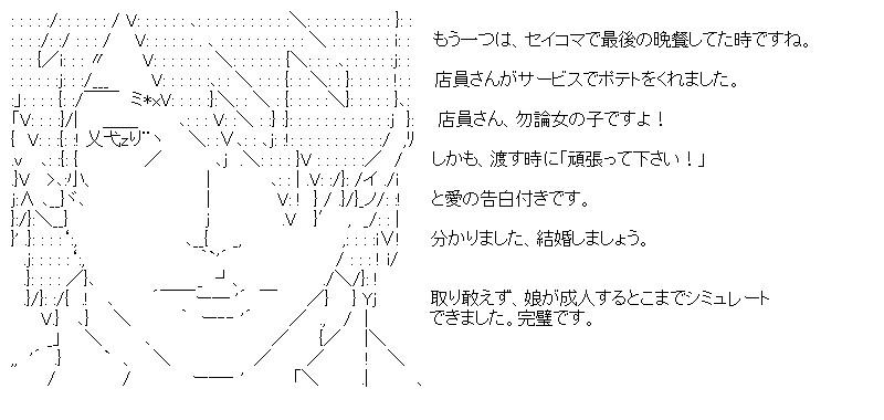aa_20151021_04.jpg