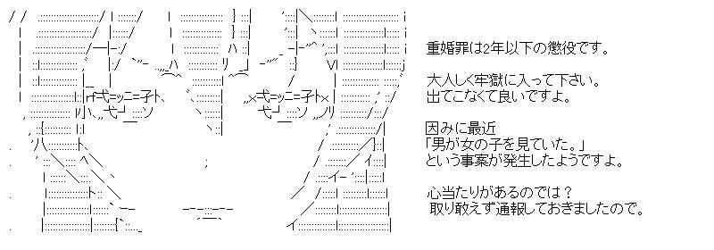 aa_20151021_05.jpg