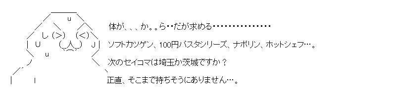 aa_20151022_02.jpg