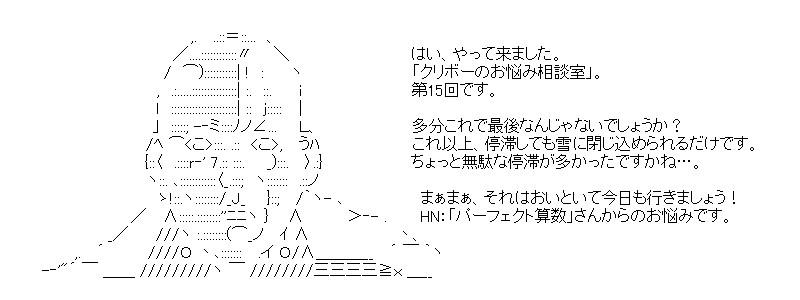 aa_20151024_02.jpg