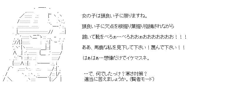 aa_20151024_04.jpg