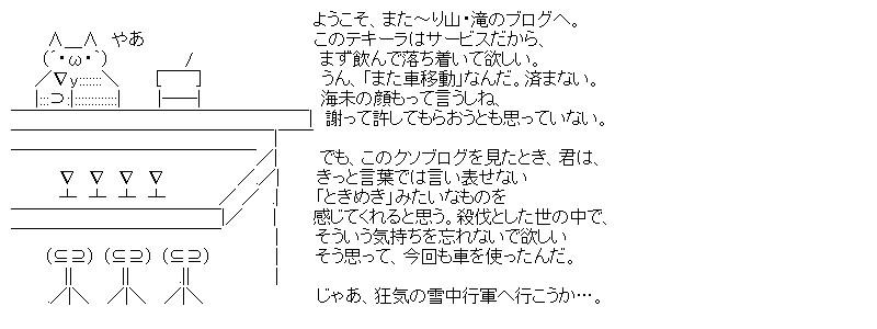aa_20151025_01.jpg