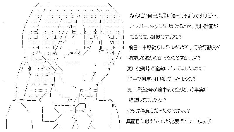 aa_20151026_01.jpg