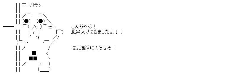 aa_20151027_01.jpg