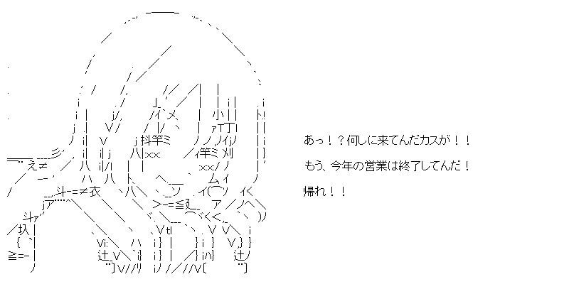 aa_20151027_02.jpg