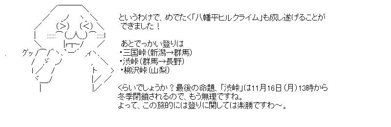 aa_20151027_04.jpg