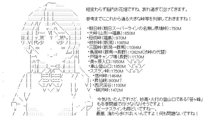 aa_20151027_05.jpg