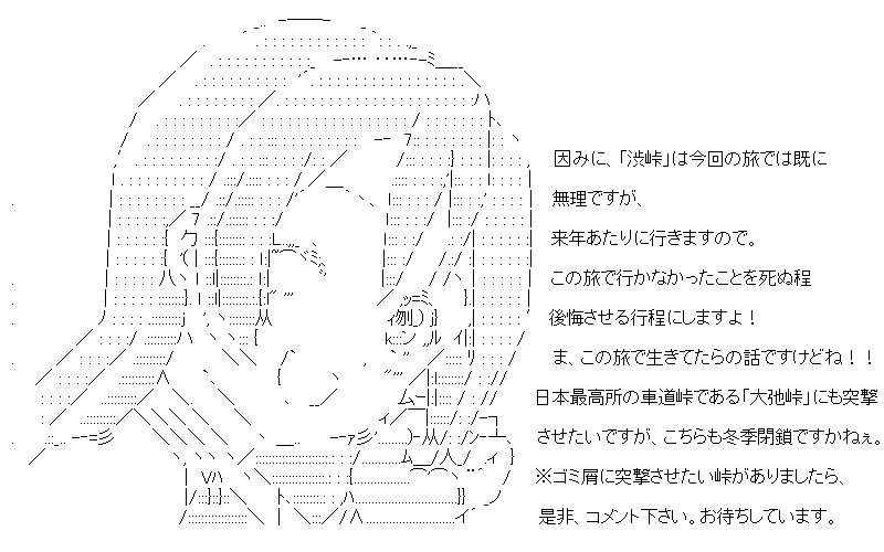 aa_20151027_06.jpg