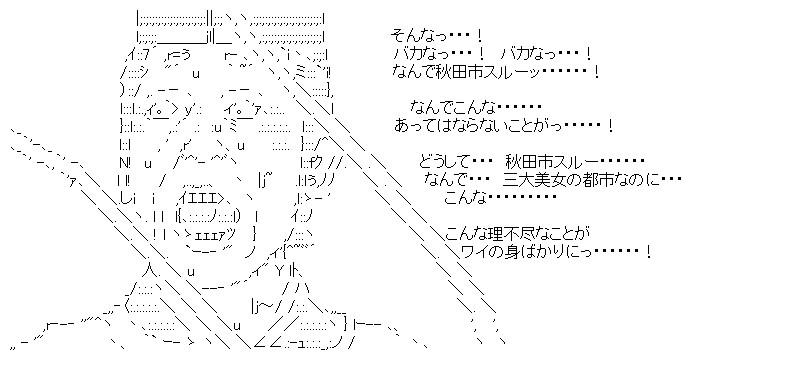 aa_20151028_03.jpg