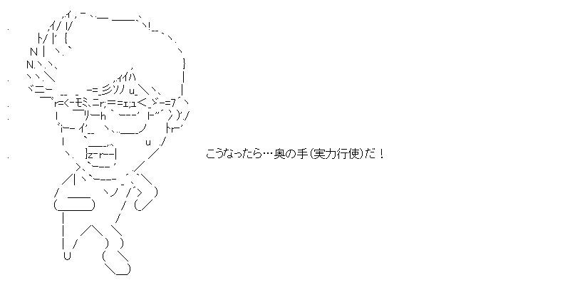 aa_20151028_04.jpg