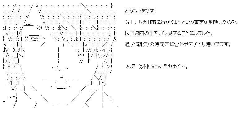 aa_20151029_01.jpg