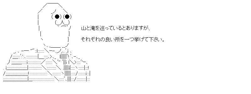 aa_20151030_01.jpg