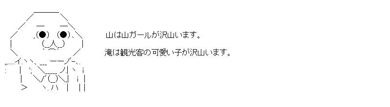 aa_20151030_02.jpg