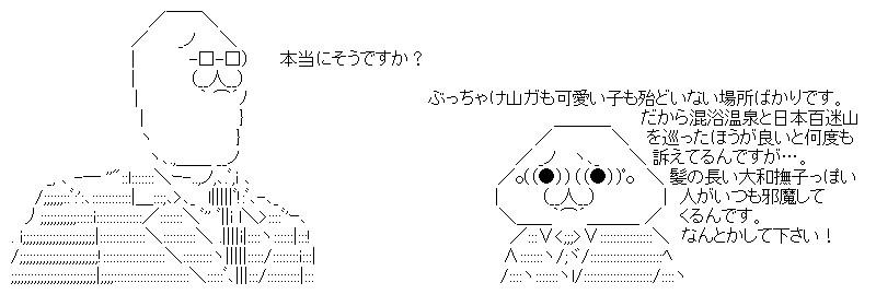 aa_20151030_03.jpg