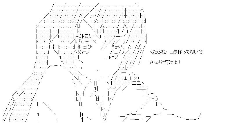 aa_20151101_01.jpg
