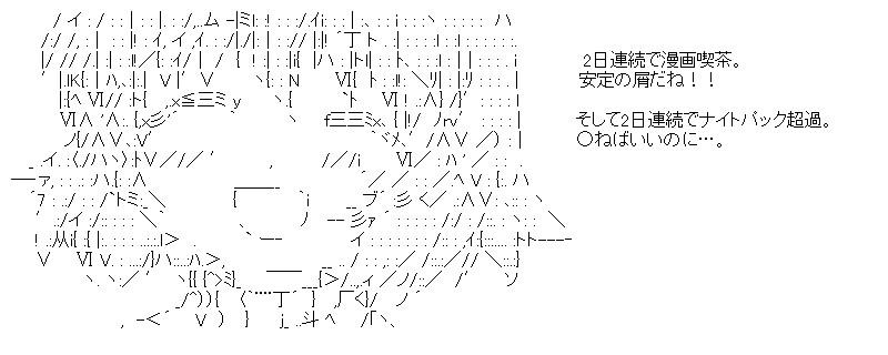 aa_20151102_01.jpg
