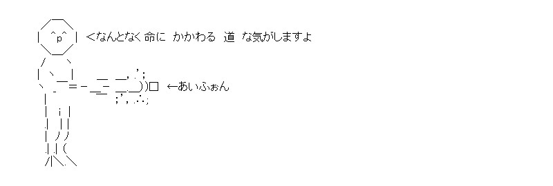 aa_20151104_01.jpg